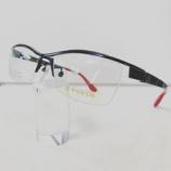 『和テイストのカーボン素材を使ったハイグレードメガネ『中村勘三郎』』の画像