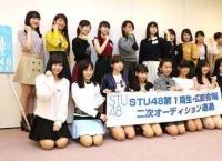STU48 広島会場・香川会場 2次審査合格者の画像・動画キター!