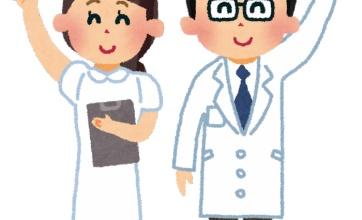 【悲報】医療従事者の退職が相次いでいるらしい!!看護師さん…