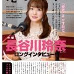 坂道46・AKB48_えッ,な情報まとめ