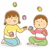 『【クリップアート】お手玉であそぶ子どもたちのイラスト』の画像