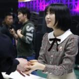 『【乃木坂46】天然少女 北川悠理との握手会の会話がこちら・・・』の画像