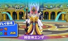 妖怪ウォッチぷにぷに 時空神エンマの倒し方を攻略するニャン!