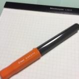 『テンションあげる万年筆「kakuno」にコンバータを付けてみた』の画像