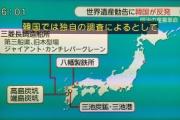 「反対」の韓国が日本と協議へ 韓国メディアが報道