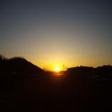 『お彼岸の太陽 2013春』の画像