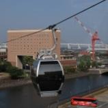 『横浜エアキャビン乗車体験記 空調装置の謎を追う!』の画像