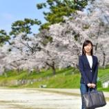 『三塩なつみです。Natsumi Mishio』の画像