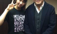 秋元康、乃木坂46を卒業する永島聖羅との2ショット写真公開