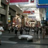 『熊本の中心市街地』の画像