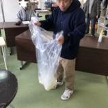 『【福岡】粉から作ろう!』の画像