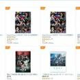 1/20 amazonのBD・DVDランキングで1,5位。アマゾンでは特典なしが人気。
