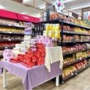 地域最大規模!300アイテム以上の韓国輸入食品大集結!?中央区姥ケ山にある『スーパーセンタームサシ』内『アークオアシス新潟店』の韓国フードエリアがパワーアップ!行ってみた。