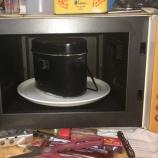 『飯盒ケーキ』の画像