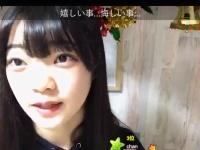 【欅坂46】STU48の森下舞羽が平手友梨奈に激似wwwww(画像あり)