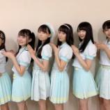 『[≠ME] メンバーリレーブログ「落合希来里」(10/01)【ノイミー、きらりん】』の画像