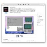 『RealWaveSimというMacのオーディオ・アナライザ アプリケーションの紹介』の画像