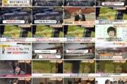 【悲報】立憲・希望・共産「政府は速やかに国会審議の場を!森友・加計ガーーー!!!!」