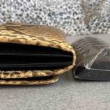 『ブタ財布を整理して金運あっぷ!』の画像