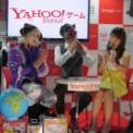 東京ゲームショウ2014 その104(Yahoo! JAPAN ゲーム)