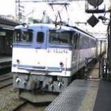『武蔵浦和で武蔵野線乗換え』の画像