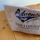 『セリアの紙袋風保冷バッグ』の画像