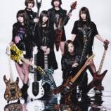 『乃木坂46ファンのオススメ『バンド』を教えて!!!』の画像