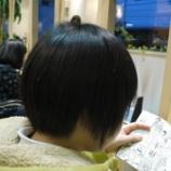 『埼玉県・川口駅前、美容室REVOLの研修いよいよ来週!!』の画像