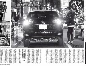 DAIGOが北川景子とデートでするときに乗ってる車wwwwwwww
