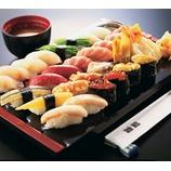 『お寿司』の画像