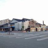 『【一時休業】極楽湯(佐鳴台店)が改装中!8月上旬にRAKU SPA Cafe浜松としてリニューアルオープンへ -南区若林町』の画像