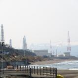 『柏崎刈羽原子力発電所を見学して感じたこと』の画像