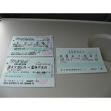 『「新幹線のハシゴ」 嵐を呼ぶオンナ江戸へ行く(3)』の画像