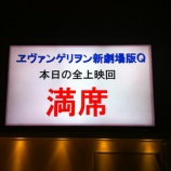 『(番外編)川口駅近くにある本格的ハンバーガーの店「FEEL BURGER(フィールバーガー)」』の画像