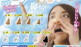 【商品】  日本から 鼻がほじれる 鼻キーホルダーが発売されたぞ!!   海外の反応