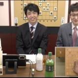 『藤井七段の解説のようす(叡王戦 12/1) ニコ生ツイートビデオから』の画像