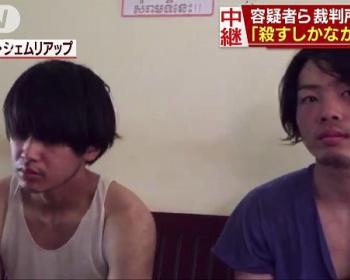 【カンボジア殺人】逮捕された日本人・中茎竜二と石田礼門の現在がこちら