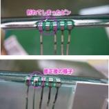 『トヨタ オーリスの液晶パネル基板の回路修復とLEDの打ち換え(LED交換)手術』の画像