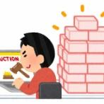 【炎上】経済学者・池田信夫氏、現状認識が昭和で止まっていると話題に「転売ヤーは安値で叩き売るからメーカーに嫌われている」