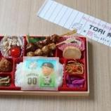 『【朗報】鳥谷、ロッテのグッズ売れ行きNo.1 弁当もNo.1の売り上げ』の画像