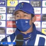 岡本和に三塁打許した桑原将志の守備を三浦大輔監督は評価「桑原の気持ちも大事にしたい」