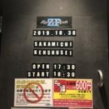 『『坂道研修生ツアー』各メンバーの自己紹介&ミニコーナー 内容一覧がこちら!!!【坂道研修生ツアー@Zepp Osaka Bayside 1日目】』の画像