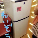 『SHARP120センチ2ドア冷凍冷蔵庫キタ---------------ッ!』の画像