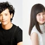『【NEWS!】あらしのよるにが音楽劇になります!in日生劇場』の画像