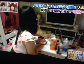 日本テレビに「限定道重」映ったぞwwwwwwwwww