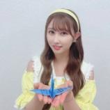 『[イコラブ] 山本杏奈「サンフレッチェ広島さんで 私の折鶴も展示して頂いています!」』の画像