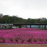 『磐梯町駅東口』の画像
