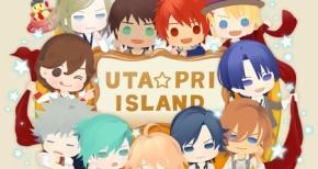 アプリ『うた☆プリアイランド』が配信開始されるも激混みで入国できない幻の島だったwwww
