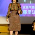 戸板女子短期大学TOITA Fes2019 その55(TOITA歌姫決定戦!予選(齋藤里江))