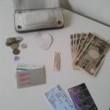 『お財布の浄化』の画像